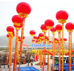 Chinese Traditional Red Inflatable Lanterns