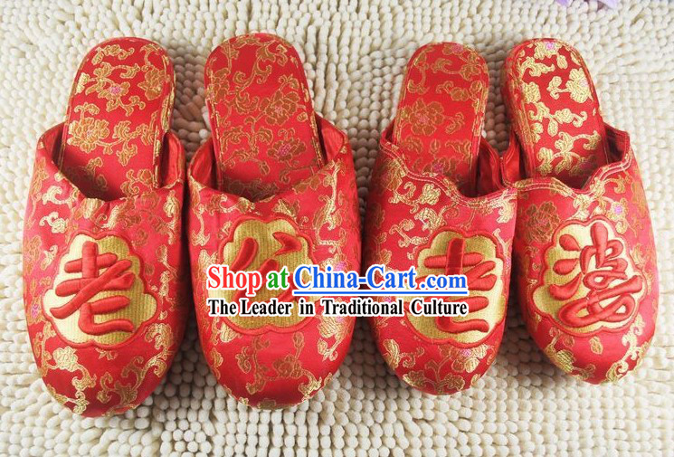Chinese Traditional Wedding Silk Slippers