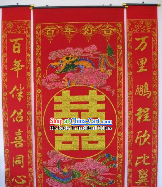 Chinese Dragon Phoenix Wedding Duilian Complete Set