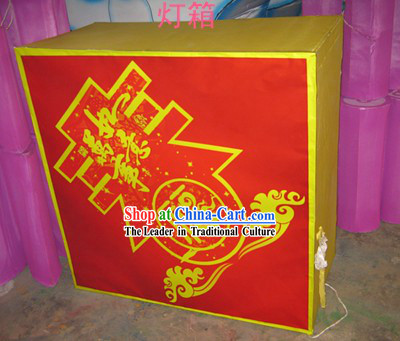 Chinese New Year Celebration Lantern