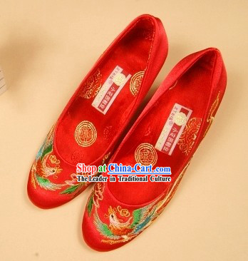 Chinese Traditional Bride Wedding Shoes - Bai Nian Hao He