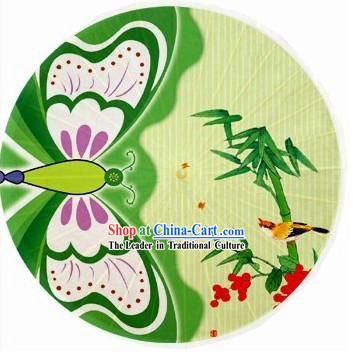 Chinese Butterfly Dance Umbrella