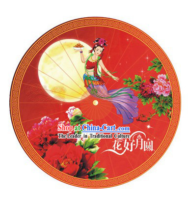 Chinese Hand Made Middle Autumn Festival Umbrella
