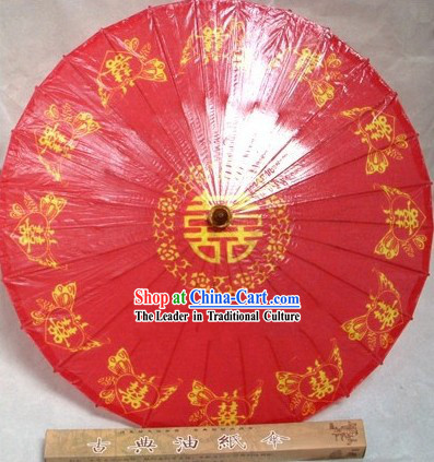 Chinese Red Wedding Umbrella