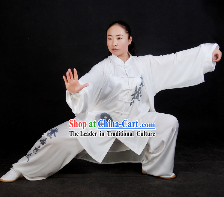 Chinese Tai Chi Competition Champion Silk Suit Set for Men or Women