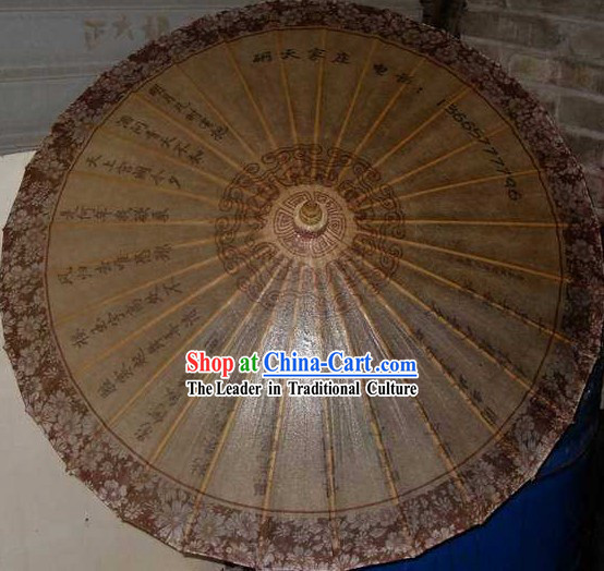 Ancient Chinese Style Rain Umbrella