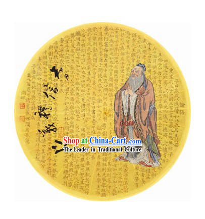 Chinese Hand Made Confucius Umbrella