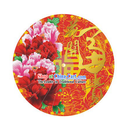 Chinese Hand Made Peony Wedding Umbrella