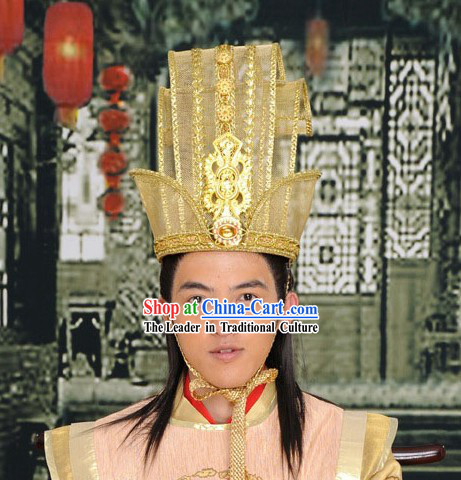 Chinese Palace Emperor Hat