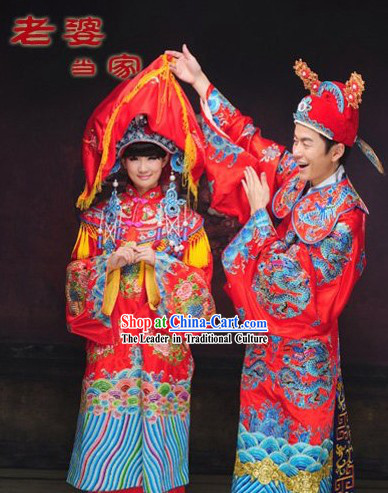 Chinese Traditional Bride and Bridegroom Wedding Dress and Hat Complete 2 Sets