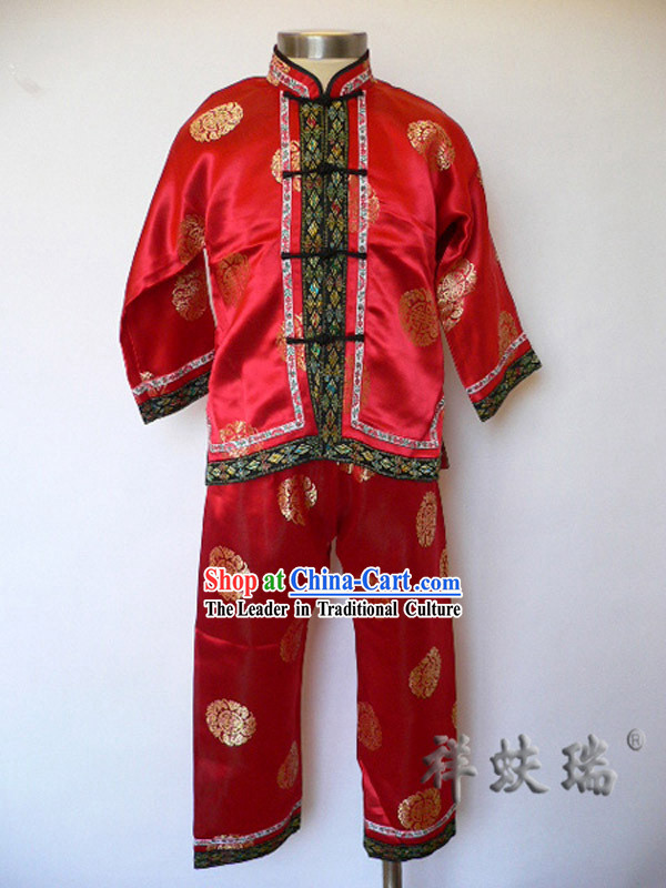 Rui Fu Xiang Chinese Lunar New Year Suit for Children