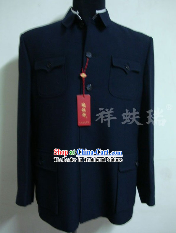 Peking Rui Fu Xiang Chinese Mao Wool
