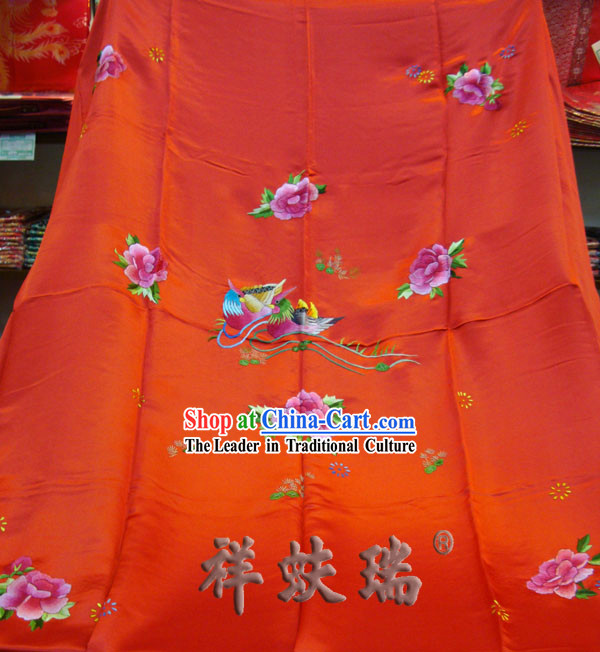 Beijing Rui Fu Xiang Silk Lucky Red Wedding Bedcover Set