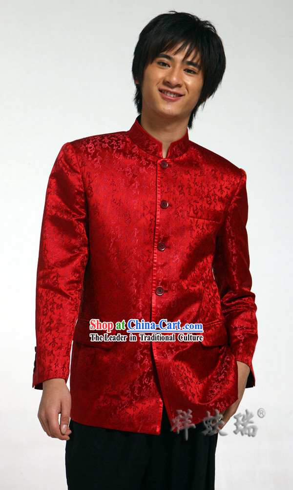 Traditional Chinese Famous Time-honored Rui Fu Xiang Wedding Blouse for Men
