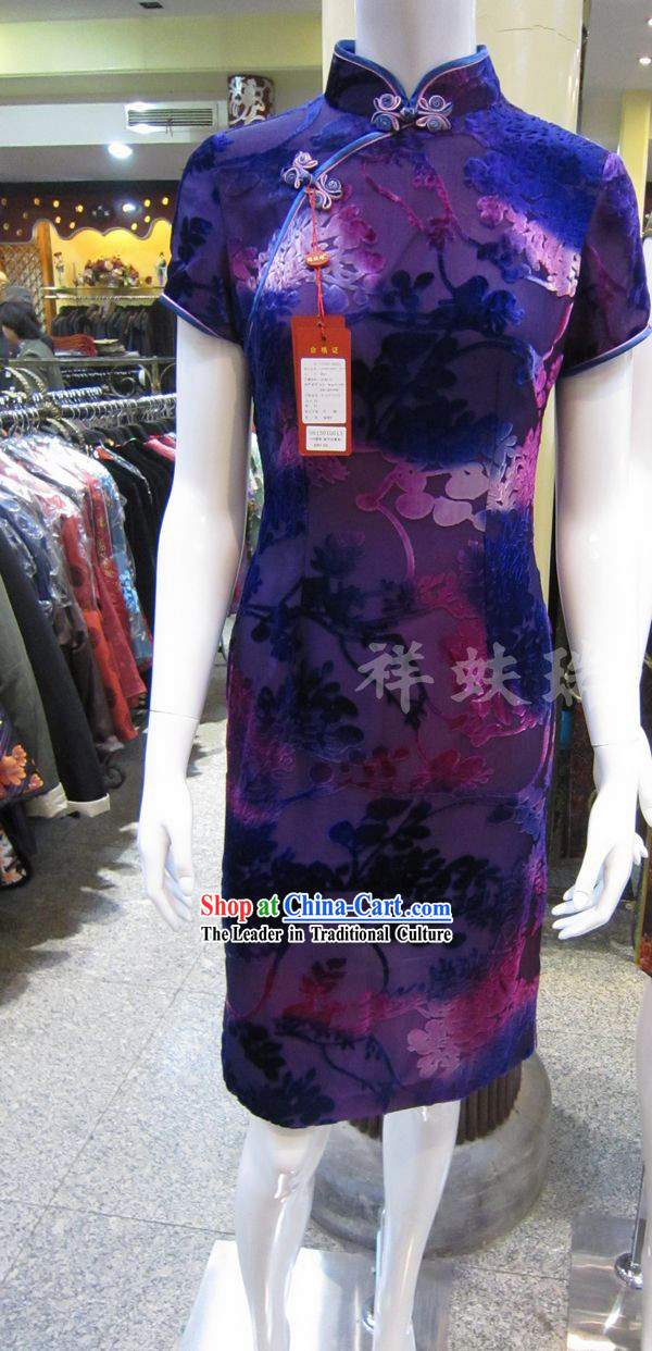 Chinese Classic Beijing Rui Fu Xiang Silk Qipao for Women