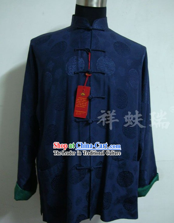 Famous Time-honored Rui Fu Xiang Two Sides Silk Blouse for Men
