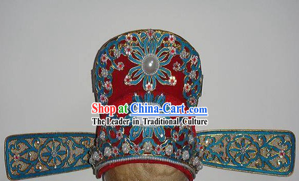 Chinese Opera Wedding or Official Cap for Men