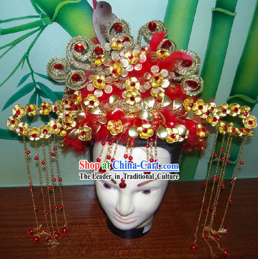 Ancient Royal Wedding Bride Phoenix Hat
