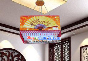 Chinese Style Fan Hanging Lantern