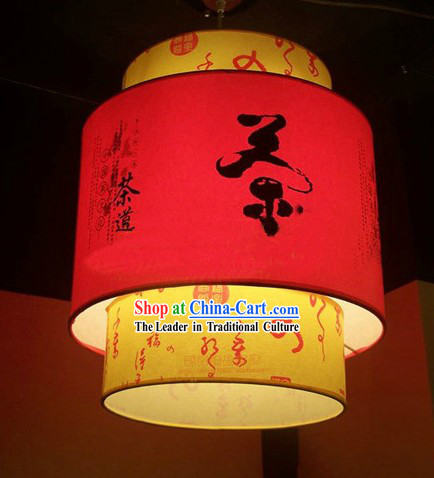 Traditional Chinese Tea House Lantern