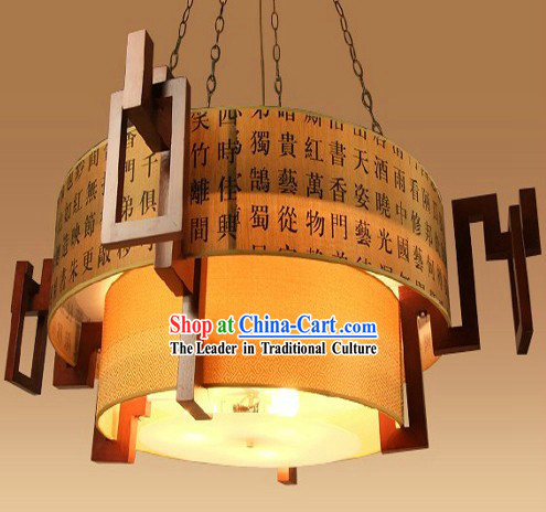 Chinese Classical Parchment Ceiling Lantern