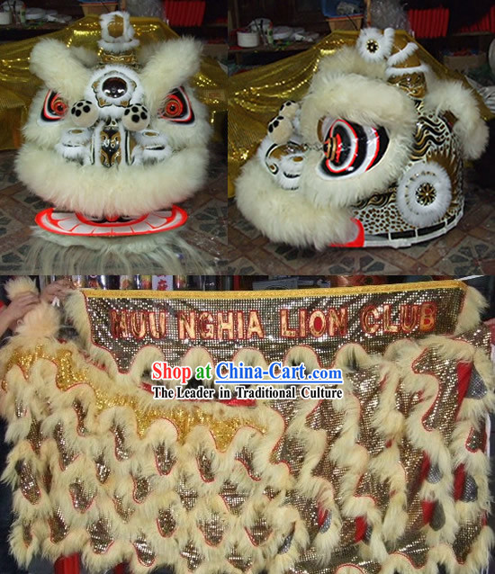 Classical Leopard Lion Dance Costume Complete Set