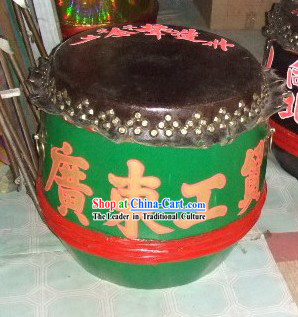 Fedex Delivery Days >> Green Wooden Dragon Dance and Lion Dance Music Accompany Drum