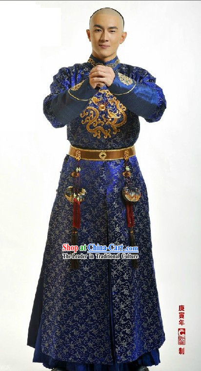 Qing Dynasty Imperial Prince Clothing Complete Set