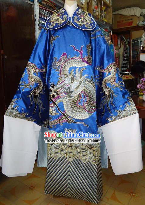 Ancient Chinese Da Long Mang Dragon Robe