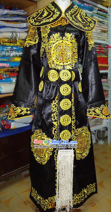 Chinese Opera Archer Costume Complete Set for Men