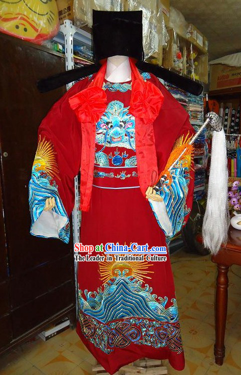 Lu Xing Prosperous Star Parade Mask and Costumes Complete Set