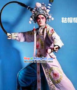 Peking Opera Wu Sheng Costume and Headgear