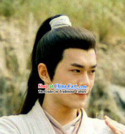 Ancient Chinese Style Long Wig for Men
