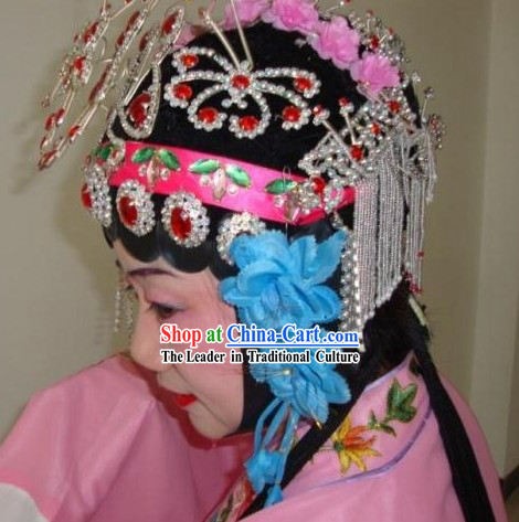 Traditional Chinese Dramatic Huadan Wig and Headpiece Set