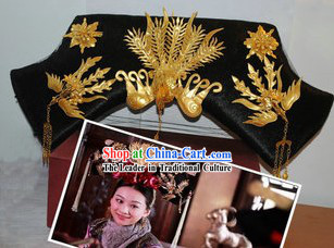 Chinese Classical Golden Phoenix Manchu Hat