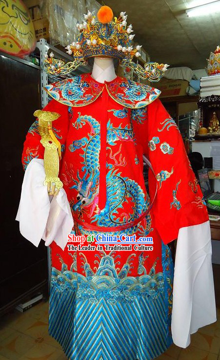 Ancient Chinese Myth Lucky God Fu Xing Costume and Hat for Men