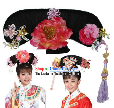 Qing Dynasty Princess Headpieces