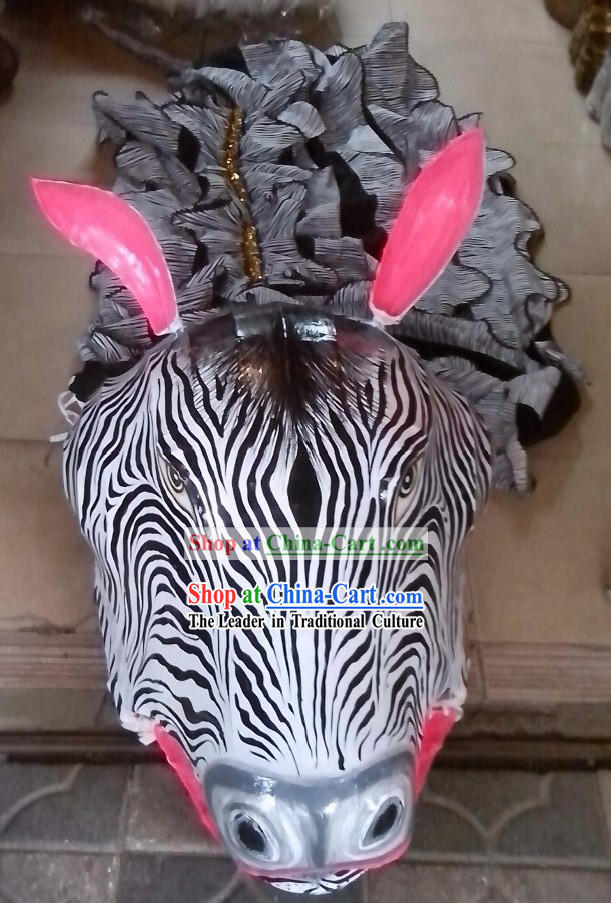 Chinese Horse Year Handmade Zebra Horse Costumes and Pants Complete Set