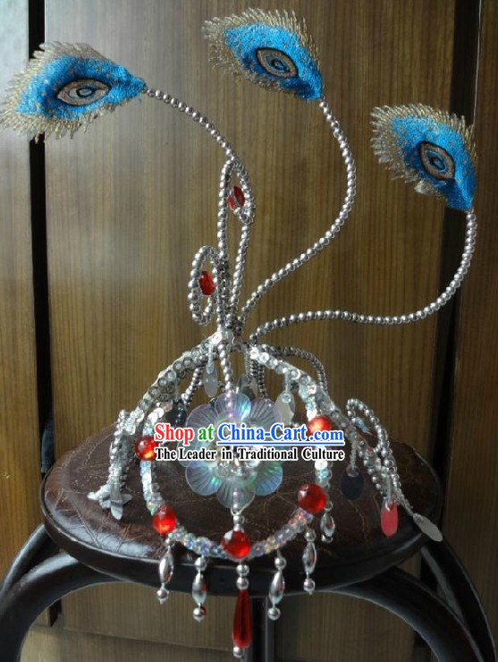 Chinese Classical Peacock Dance Headpiece
