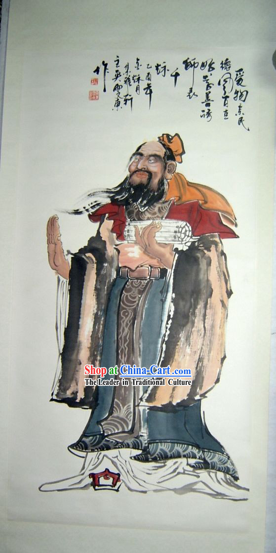 Chinese Classic Painting of Lao Tzu by Wen Dong