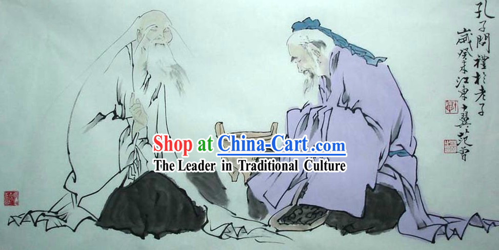 Chinese Classic Painting of Lao Tzu and Confucius by Fan Zeng