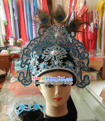 Ancient Chinese Peacock Feather Young Men Hat