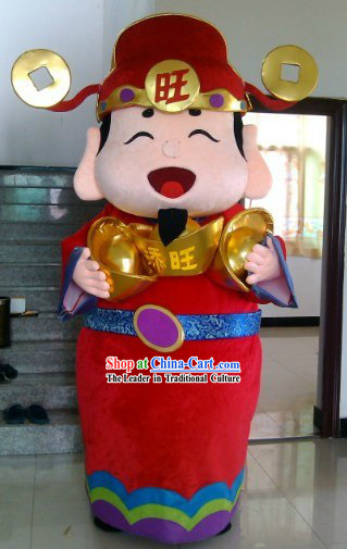 Traditional Chinese Red Cai Shen Money Denity Outfit and Hat Complete Set