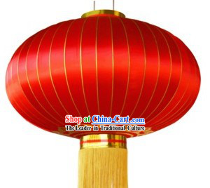 Large Chinese Traditional Red Lantern