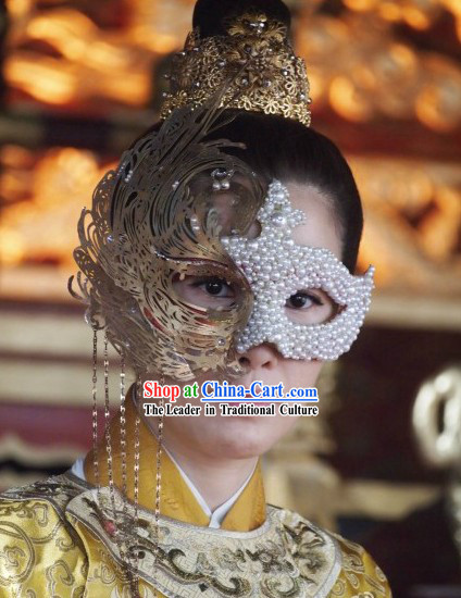 Ancient Chinese Princess Face Mask