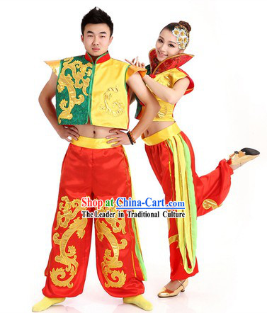 Chinese Dragon Dancer Costumes for Men or Women