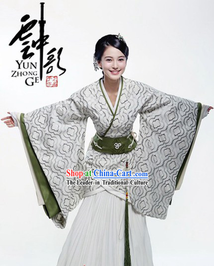 Song of Cloud TV Drama Angelababy Han Dynasty Palace Princess Auspicious Cloud Clothes