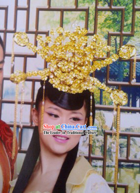 Chinese Ancient Wedding Marriage Headwear for Brides