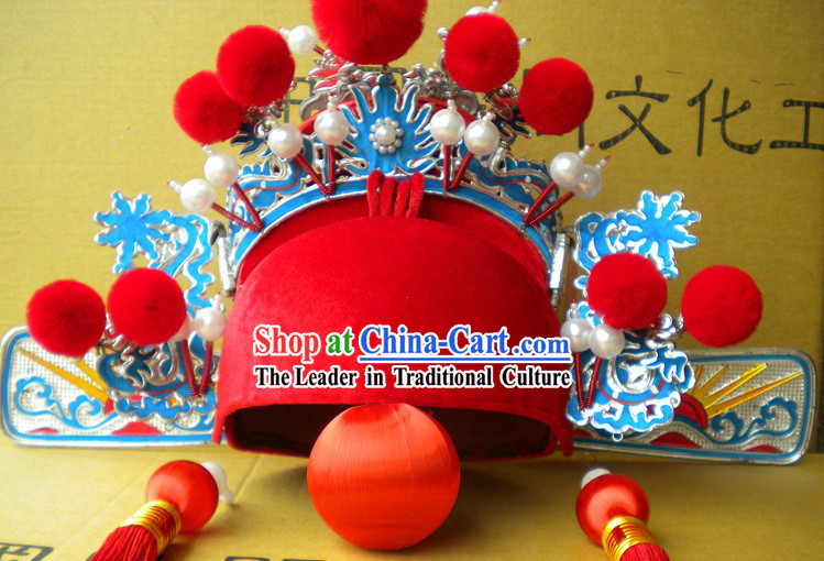Ancient Chinese Wedding Hat for Men