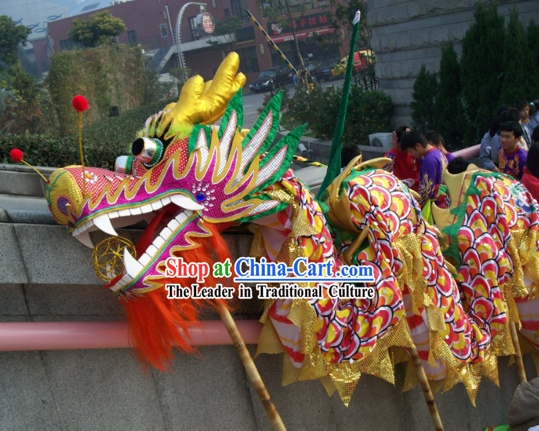 Auspicious Cloud Dragon Dance Costumes Complete Set